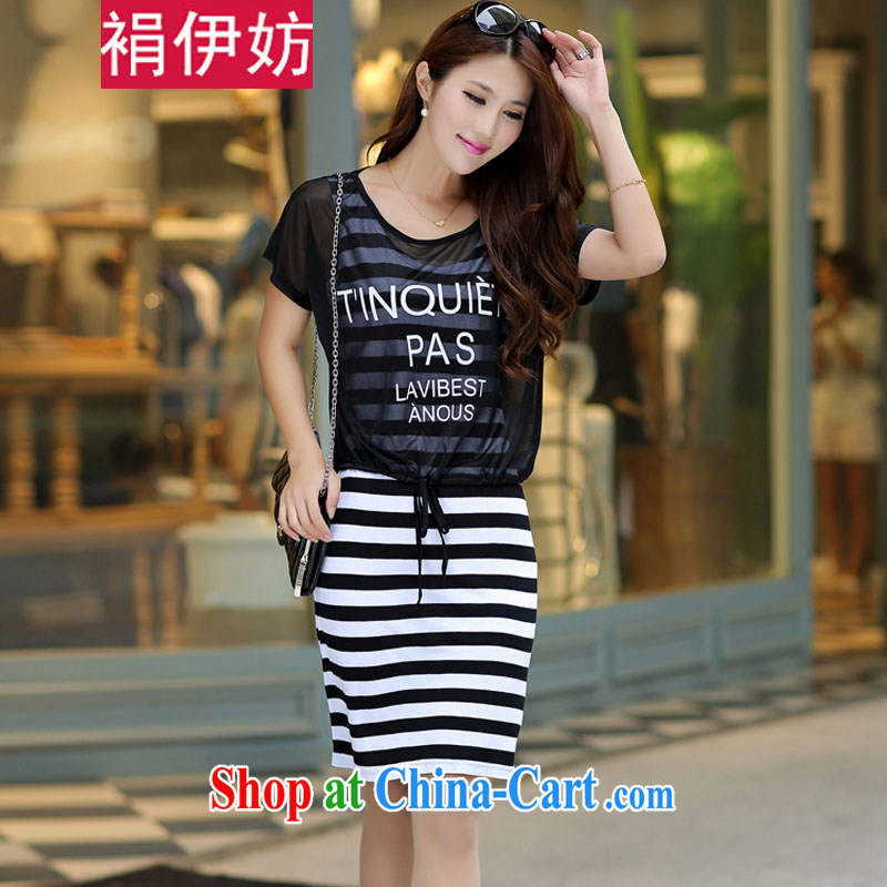 Mr Russell BLACK, by summer 2015 with new two-piece striped dresses thick mm larger Korean version, long skirt and indeed XL women 8028 black XXXXL