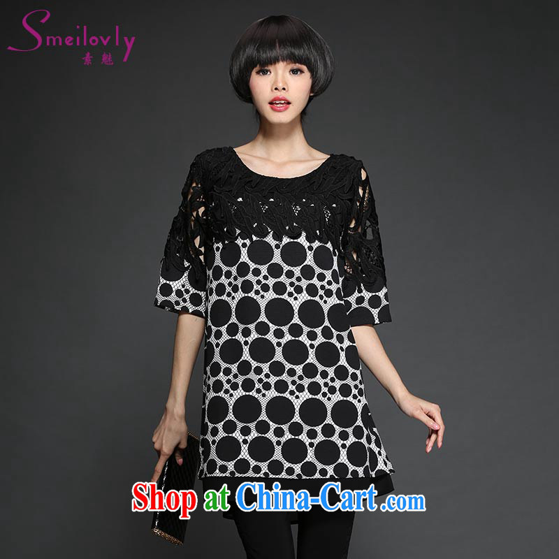 Director of thick sister 200 jack is indeed the XL girls with thick MM spring loaded Korean version in the cuff long T shirt relaxed version 1311 black large code XL 125 about Jack