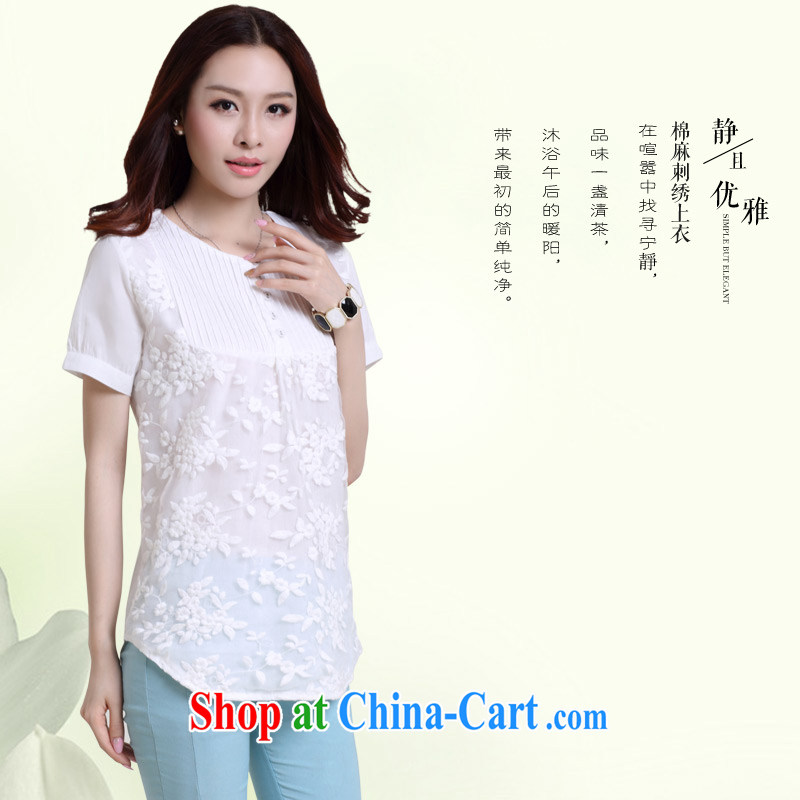 Summer new embroidered stitching the code loose short-sleeved T-shirt girls cotton Ma T-shirt 7315 white L