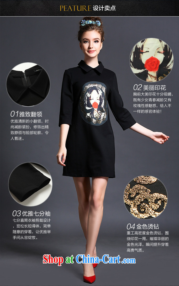 The Connie was a high-end European and American 2015 spring new dresses and indeed XL female 200 Jack lapel lovely stamp 7 cuff short skirts G 5108 red XXXXXL pictures, price, brand platters! Elections are good character, the national distribution, so why buy now enjoy more preferential! Health