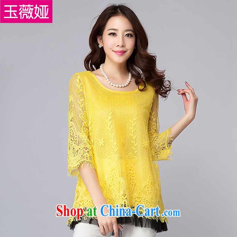 Jade her Korean version the Code women dresses 2015 spring and summer new thick MM graphics thin hook flower Openwork lace solid dress shirt female lemon yellow 3XL (recommendations 140 - 160 jack)