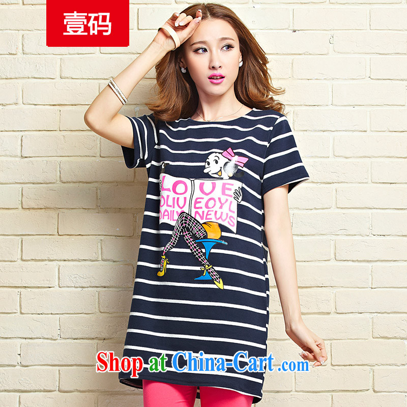 National Code 2015 spring and summer new female fat, sister is the XL card Avatar loose video thin long T-shirt TW 2272 BMW blue L