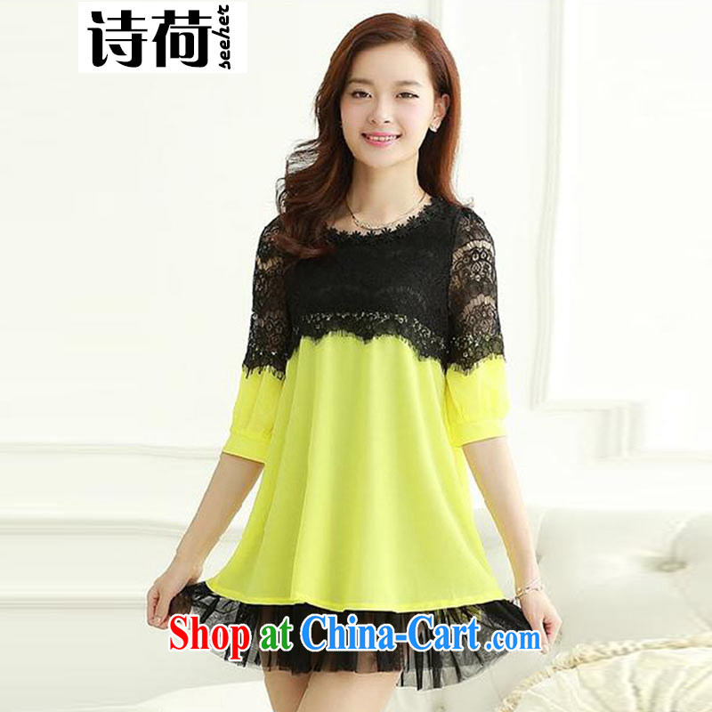 I should be grateful if poetry spring 2015 Korean mm thick pregnant women dress loose video thin lace stitching snow woven 7 cuff sweet larger female lemon yellow XXL _150 - 160_