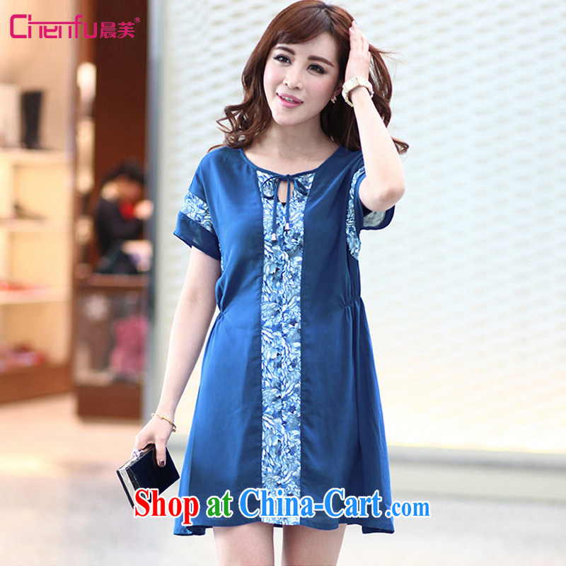 Morning would be 2015 spring and summer the Korean version of the new, and indeed increase, women with emphasis on cultivating mm video thin knocked color stamp stitching short skirt snow woven with blue 5 XL _180 - 190 _ jack