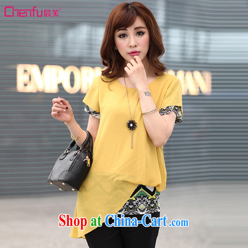 Morning would be 2015 spring and summer load new Korea and indeed XL women mm thick beauty graphics thin round-collar short-sleeve leave two snow woven shirts T yellow 5 XL _recommendations 180 - 200 jack_