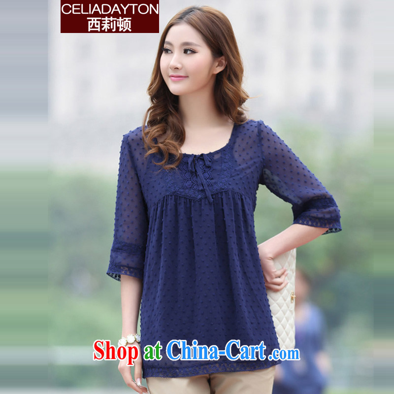 Ms. Cecilia Clinton's large, female 2015 summer new mm thick loose video thin stylish snow woven shirts, long, fat lady in SISTER cuff lady lace T-shirt, large, dark blue XXXXL