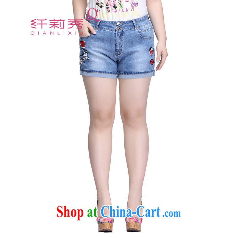 Slim LI Sau 2015 summer new larger pants, waist graphics thin jeans Q 7985 cowboy blue 5XL