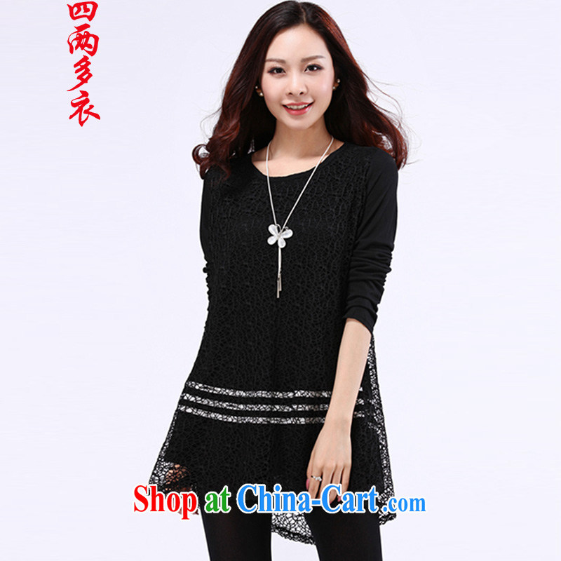 42 multi-yi 2015 spring and summer lace shirt XL female graphics thin thick sister Korean solid 1044 T-shirt black large XXXXL