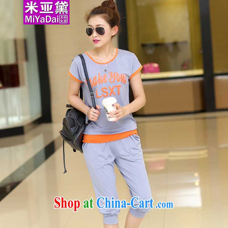 The Estee Lauder maximum code female summer mm thick 2015 new Korean video thin the obesity sister short-sleeved 7 pants sport and leisure package 200 Jack gray 4 XL _180 - 200 _ jack