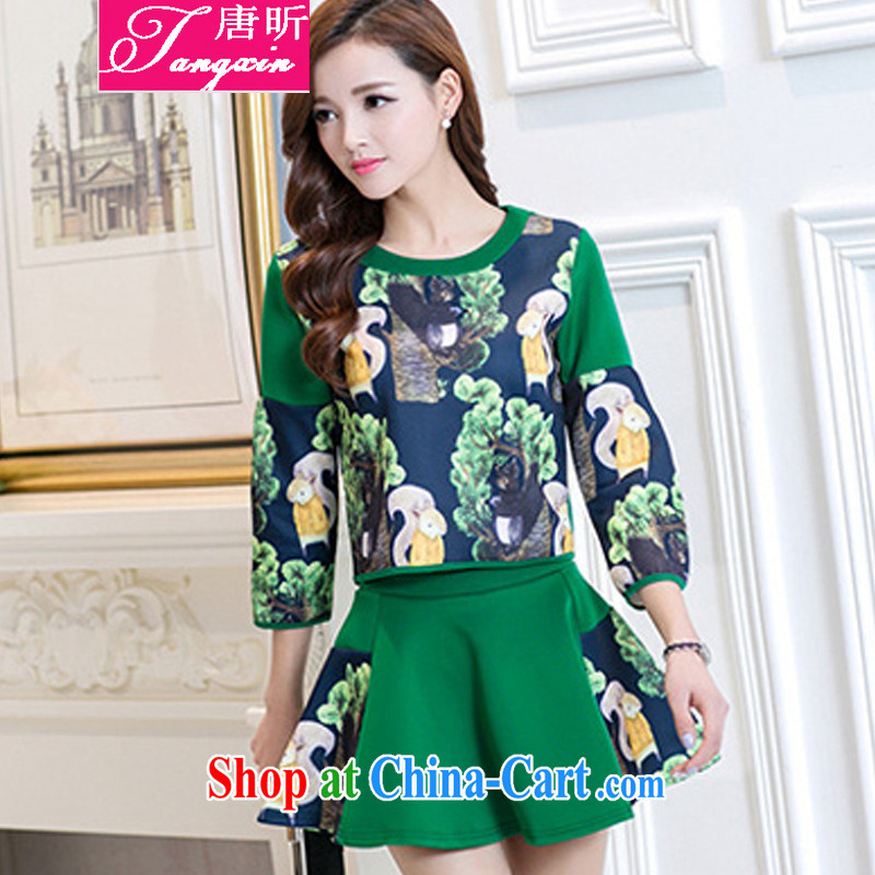 Tang year 2015 spring new, the United States and Europe, female sweet dress two-piece loose video thin package Green_1716 XL 5 180 - 190 Jack left and right