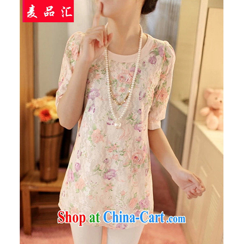 Mr MAK, Exchange 2015 new Korean version is indeed the XL women mm thick 200 jack to wear summer decoration, graphics thin short sleeved lace T-shirt pink 3XL recommendations 175 - 200 jack