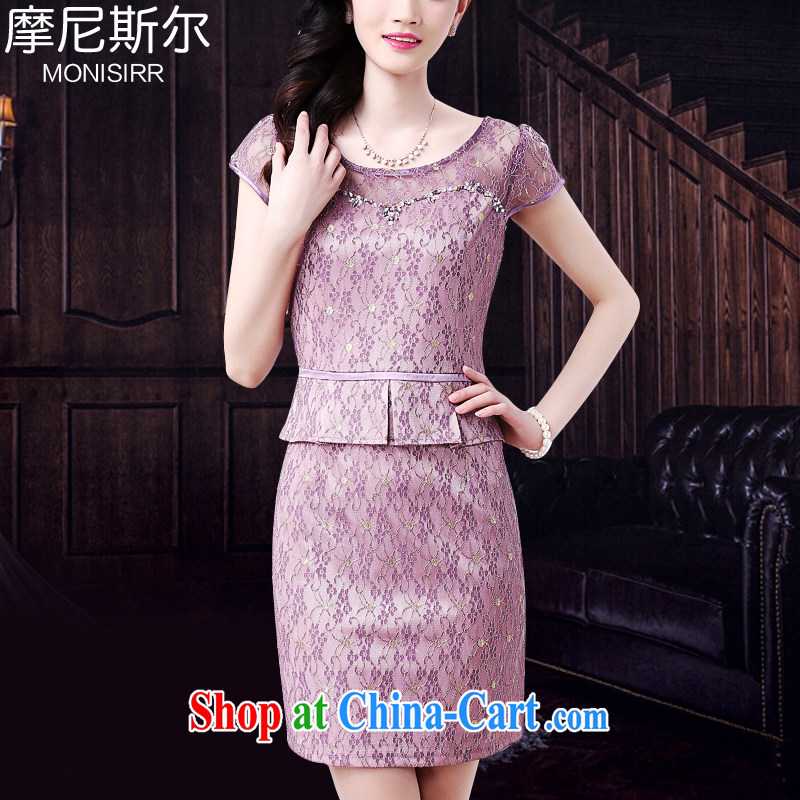 American Samoa, nice girls lace dress solid cultivation flouncing double-yi skirt round-collar pin beads wood drill solid skirt pink purple 3 XL