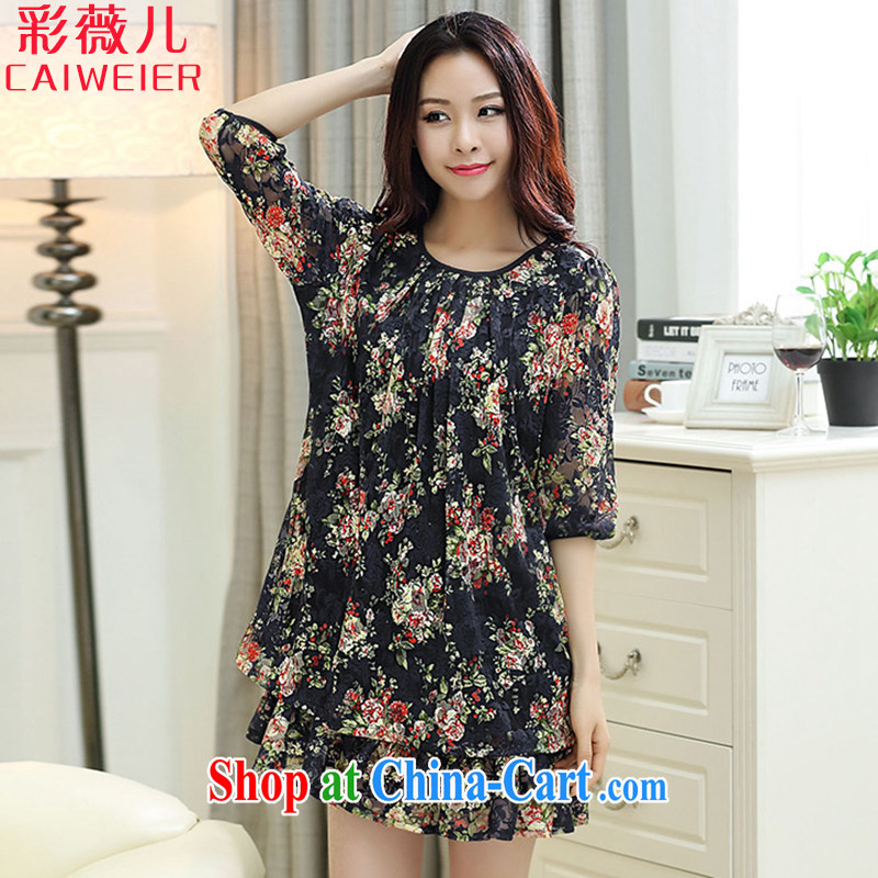 Also Ms Audrey EU's 2015 summer new thick MM XL female Korean video thin lady stamp lace dresses C 1860 suit 4 XL