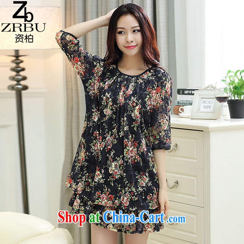 Funding Pak 2015 summer new thick MM XL female Korean video thin lady stamp lace dresses Z 1860 suit 4 XL