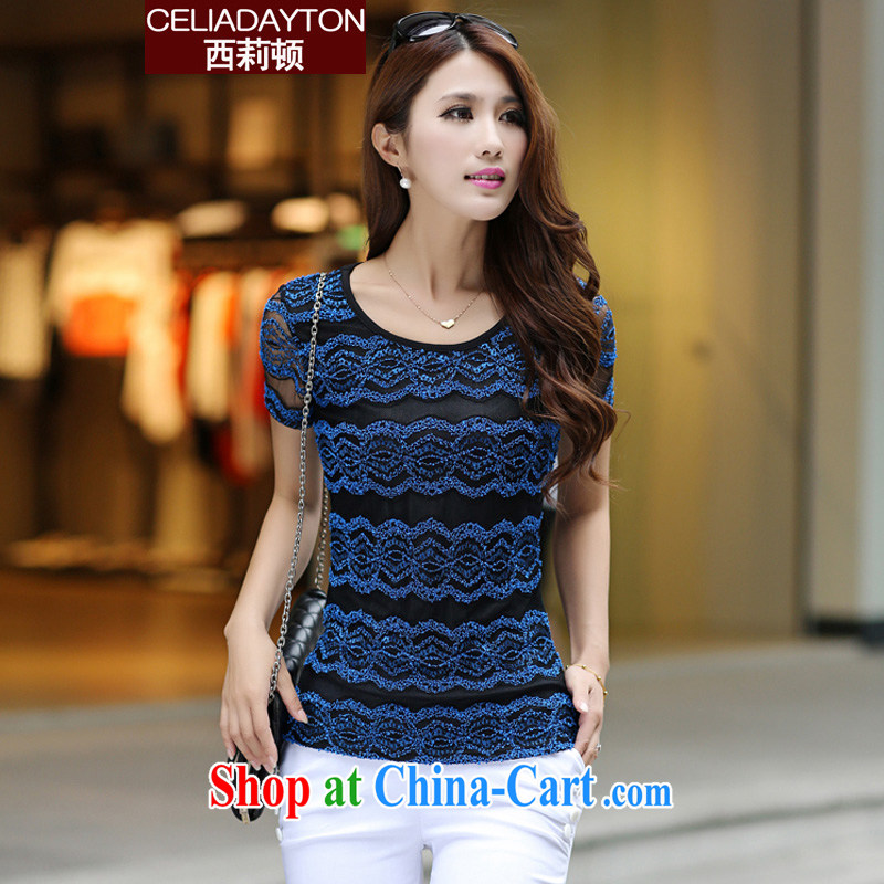 Szili Clinton's ad and indeed XL women 2015 new thick mm summer beauty stylish stretch lace short sleeve T-shirt 200 Jack thick sister solid blue T-shirt 5 XL