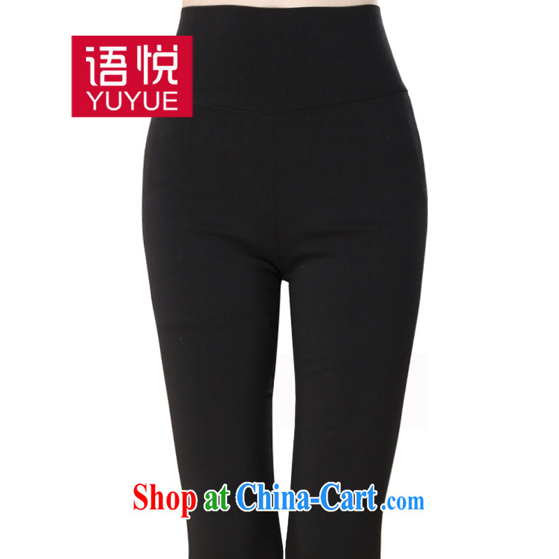 Speaking at summer 2015 new large, solid pants, wearing thin high waist trousers Cultivating Female stretch the trousers thick mm castor pants pencil trousers black XXXXXL