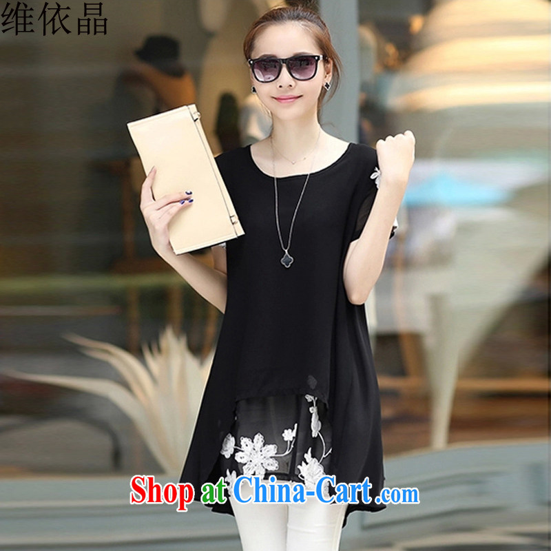 In accordance with the wafer 2015 new summer short-sleeved clothes snow woven shirts 9781 black XXXL