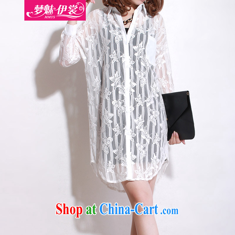 Director of the Advisory Committee 2015 spring and summer, the Korean version is indeed the XL women mm thick, long, lace shirt long-sleeved T-shirt skirt White single layer loose all code