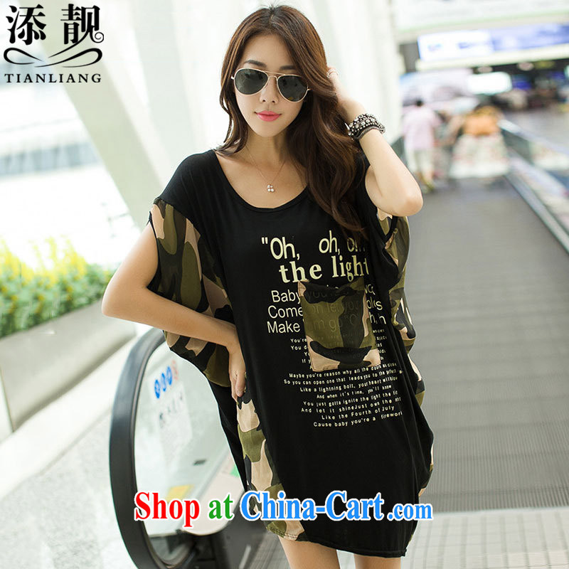 Tim thanks for 2015 spring and summer new Korean alphabet stamp stitching camouflage snow woven shirts loose the Code women pregnant women T D loaded 6616 black are code
