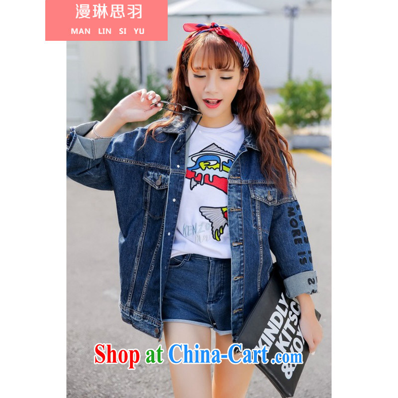 Spread the Lin Yu Chun the new retro jacket denim jacket Korean bat sleeves loose BF wind cowboy T-shirt girl picture color XXL