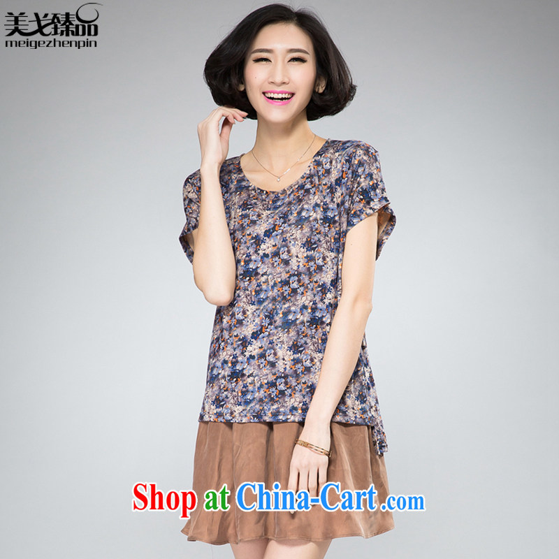 The Gore level, Korean edition 2015 summer new, larger women mm thick loose leave of two small fresh floral dresses the color 4 XL