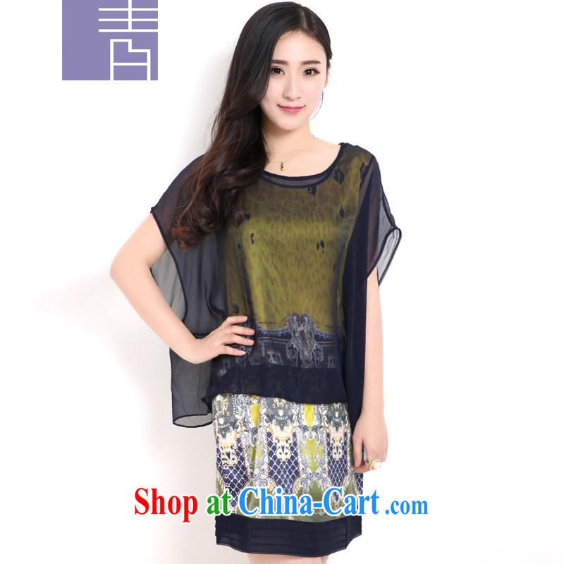 Cheong Wa Dae and 2015 summer new stylish european leave two Silk Dresses female sauna silk dress skirt in Grace Wong Ngai XXXL Advisory Committee