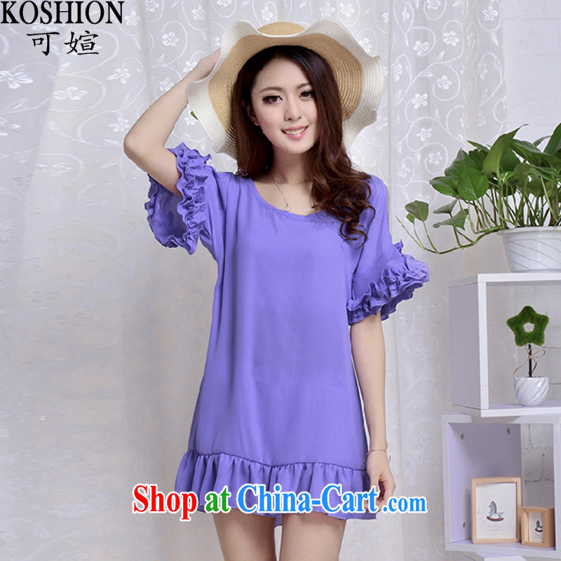 Here is the 2015 code female summer new, mm thick Korean loose video thin short-sleeve woven snow-skirt summer 2057 purple 6 XL