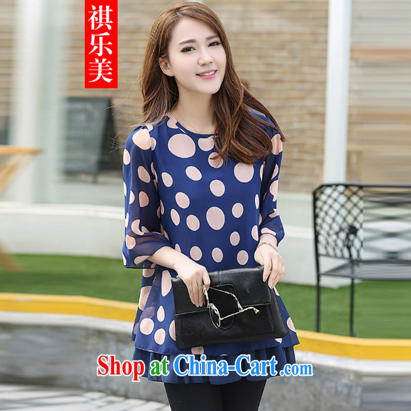 Sincerely, The Code women mm thick spring and summer with new 2015 Korean version in relaxed long snow woven shirts T-shirt graphics thin Y 6399 blue XXXXL