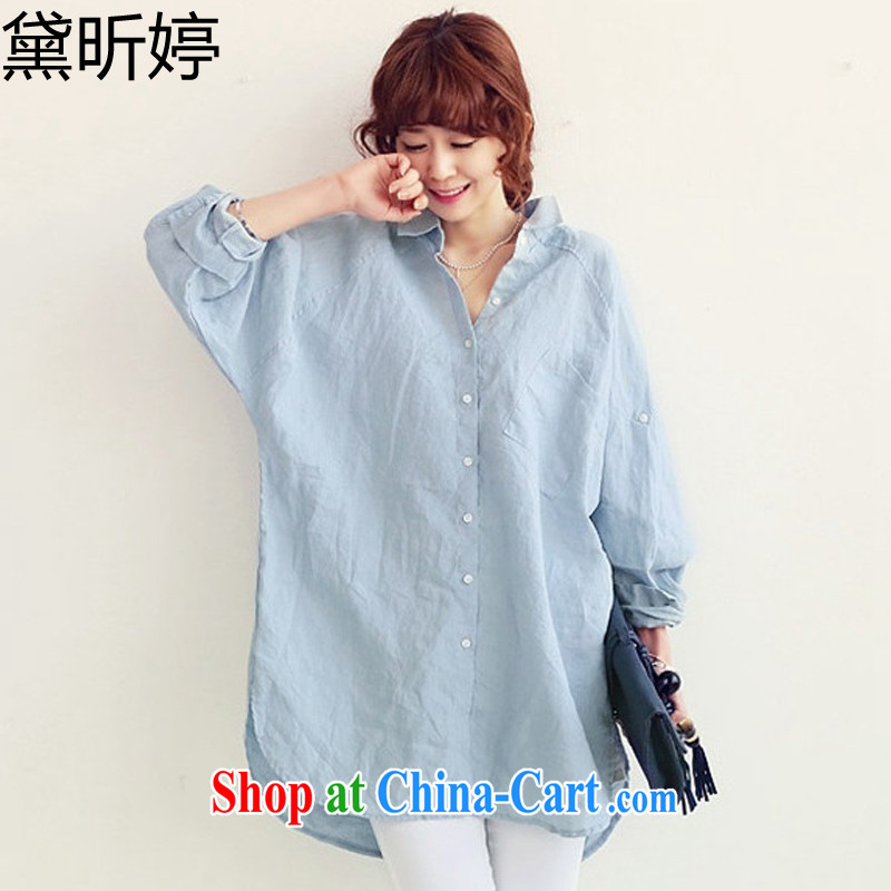 Estee Lauder year Ting 2015 spring and summer new thick mm mandatory Korean fashion summer and autumn the softness relaxed the long-sleeved shirt, blue 8002 all code