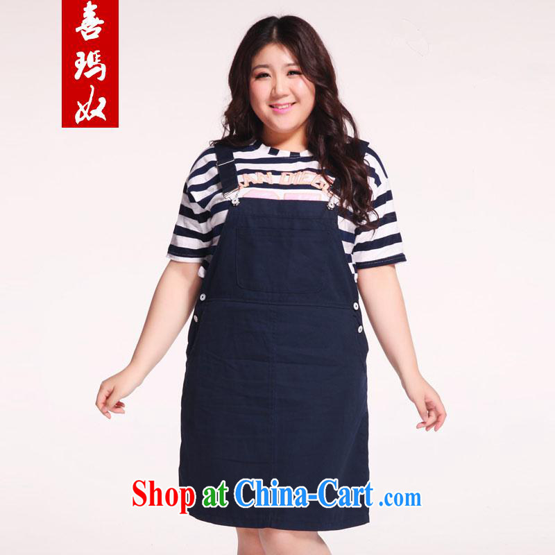 Hi Princess slave summer 2015 Korean has been barrel graphics thin retro denim straps skirt body skirt the Code women M 52,059 large blue code XL 140 - 160 jack wear