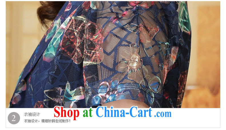 Micro-hip hop Shakespeare's 2015 summer new embroidery snow woven shirts thick MM larger female Y 1064 blue color 3XL pictures, price, brand platters! Elections are good character, the national distribution, so why buy now enjoy more preferential! Health