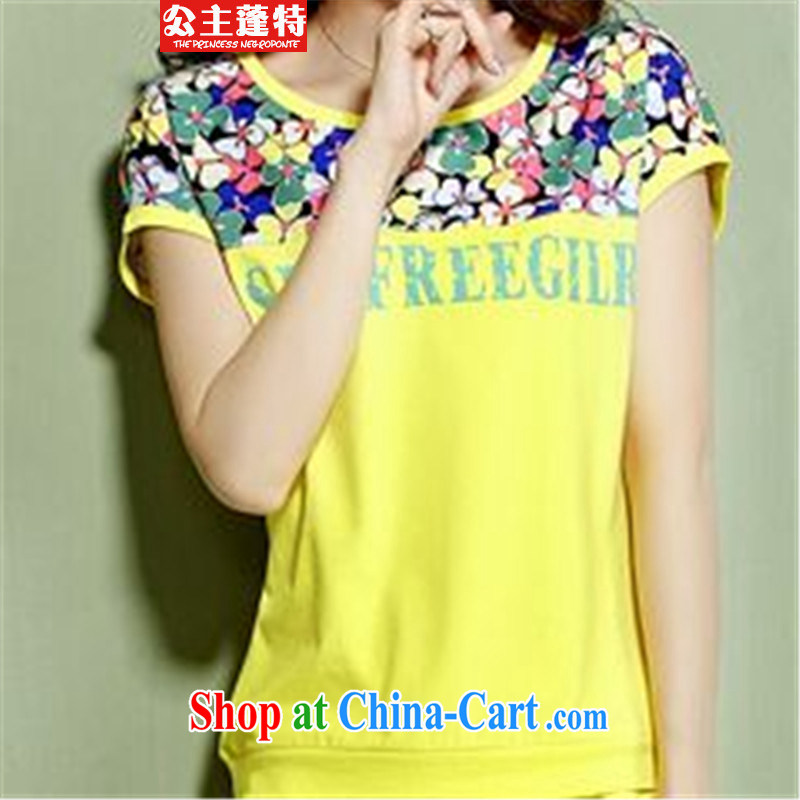 Princess Ponte 2015 Leisure package Women summer Korean sports Kit female short-sleeve two piece summer yellow XL