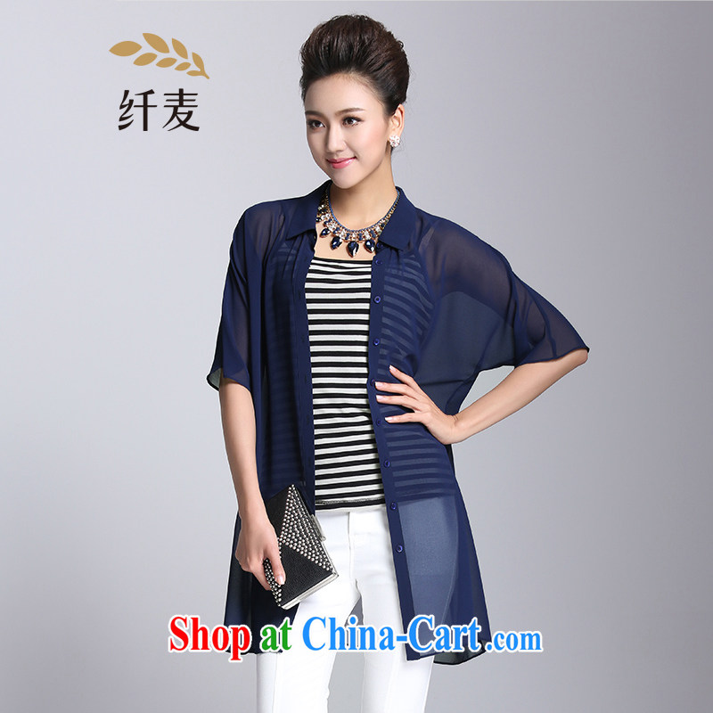 Former Yugoslavia, Mr Big, female 2015 summer new thick mm loose, long, snow-woven shirts female 952012241 blue 6 XL