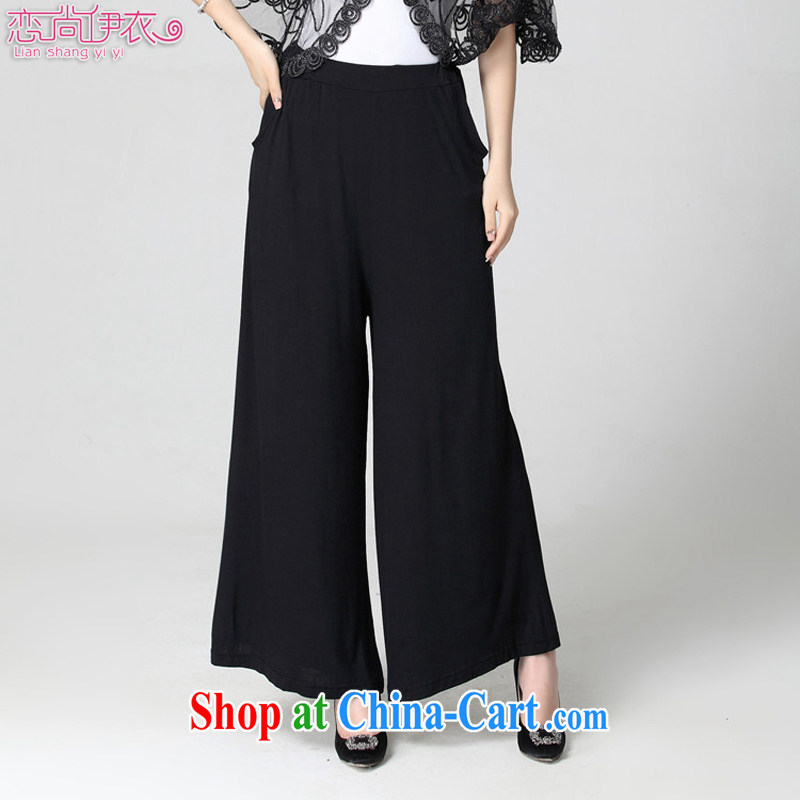 Land is the Yi, female new 2015 summer thick MM graphics thin wide leg trousers leisure and indeed increase loose black trousers 866 black XXXXXL