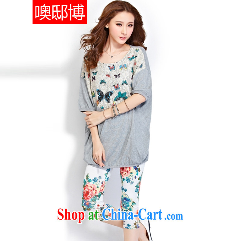 Oh, the thick mm summer new, larger female cotton loose short-sleeved T-shirt and indeed increase sport and leisure package gray two-piece XXXXL