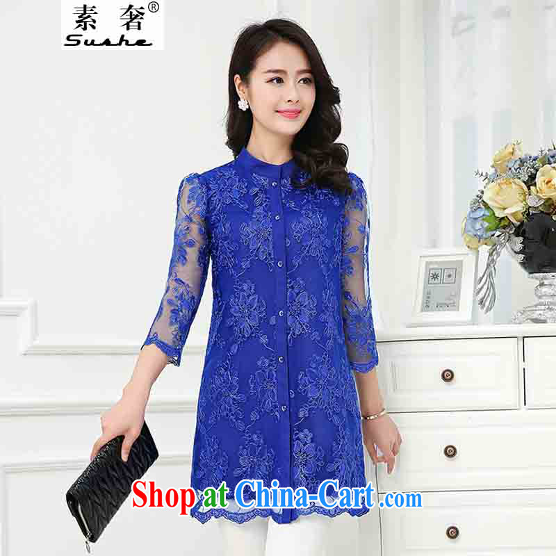 Plenty of spring 2015 new stylish 100 ground long-sleeved lace solid shirt loose the Code women thick MM stamp snow woven shirts female blue XXXL weight 140 - 155