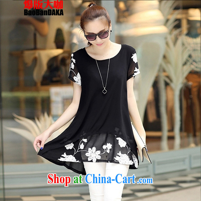 Explosive version of the greater coffee 2015 summer new Korean short-sleeved shirt T Snow woven shirts thick MM larger female dresses women 1929 _black XXXL