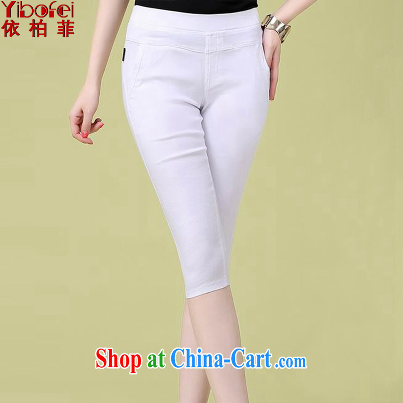 According to perfect summer 2015 new Korean solid pants, wearing thick sister larger stretch candy color 7 pants thin female trousers Y 2095 white 4XL