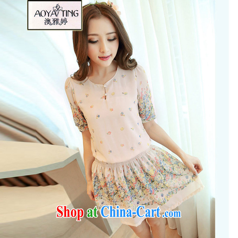 o Ya-ting 2015 spring new dress Korea and indeed XL female snow woven summer floral skirts flows 20 - 56 apricot 2 XL recommends that you 135 - 160 jack