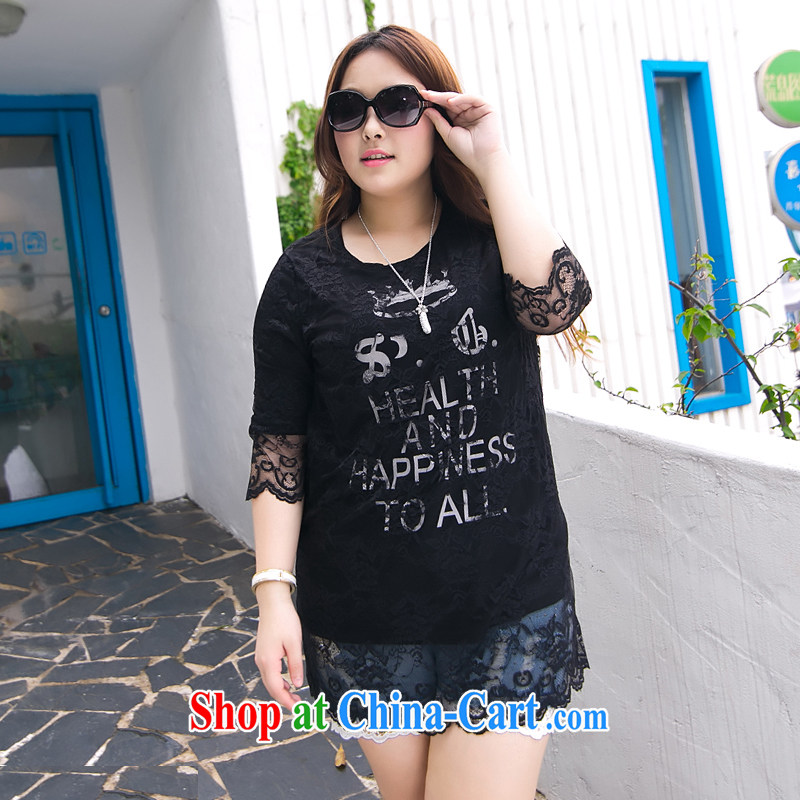 The Erez mark mm thick summer wear new 2015 Europe and the wind was increasing, female lace stitching snow woven shirts T pension 1021 4 XL _chest of 125 cm_