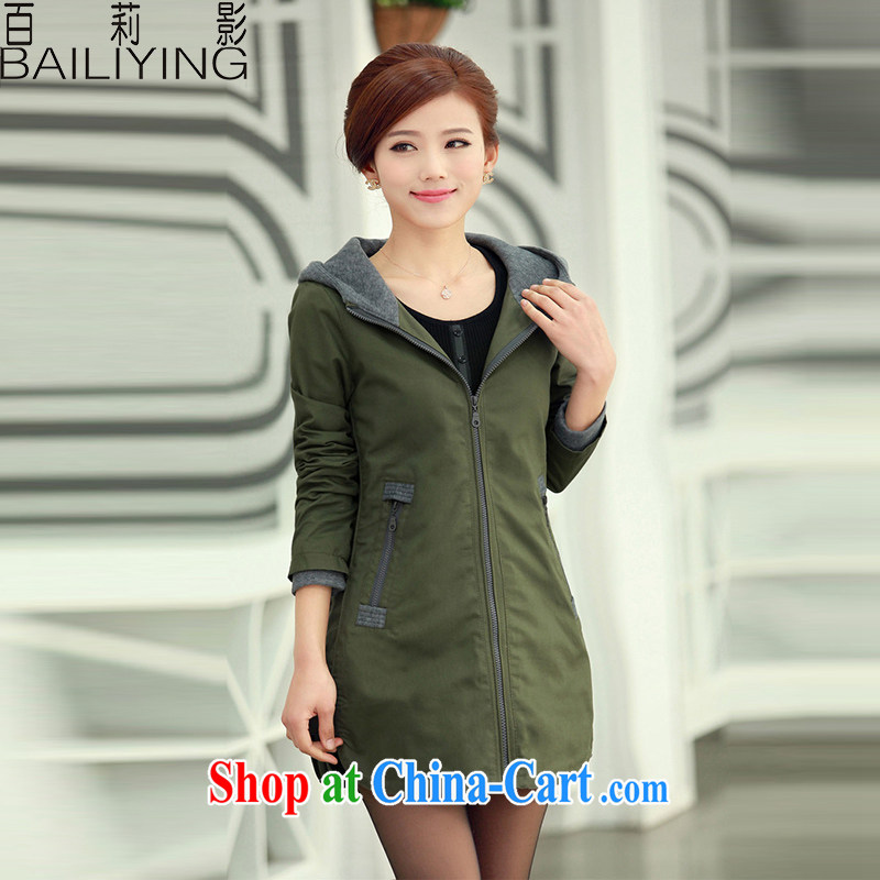 100 Li film 2015 spring new and indeed XL style loose cap, long wind jacket thick MM army green 6 XL