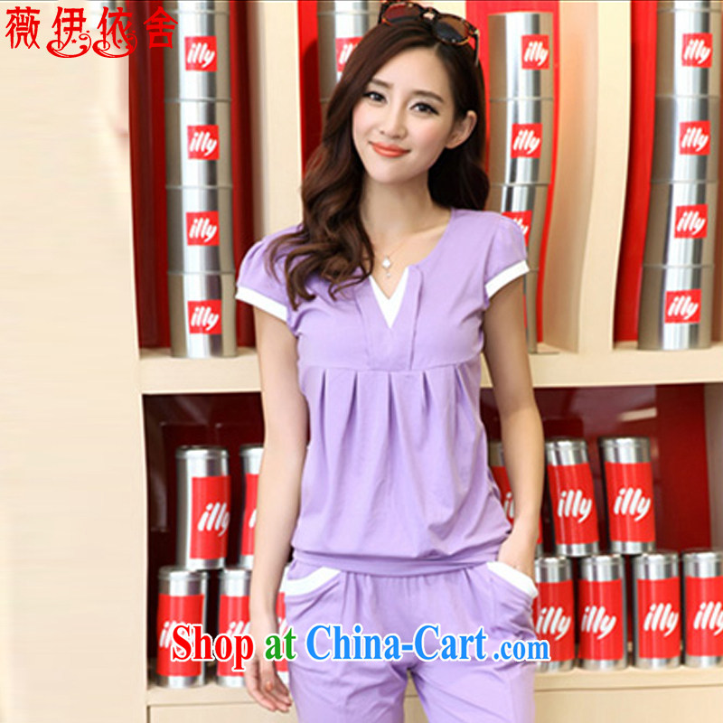Ms Audrey EU in accordance with the buildings 2015 summer new, larger female thick sister stylish sport and leisure suite 9923 _3 purple XL