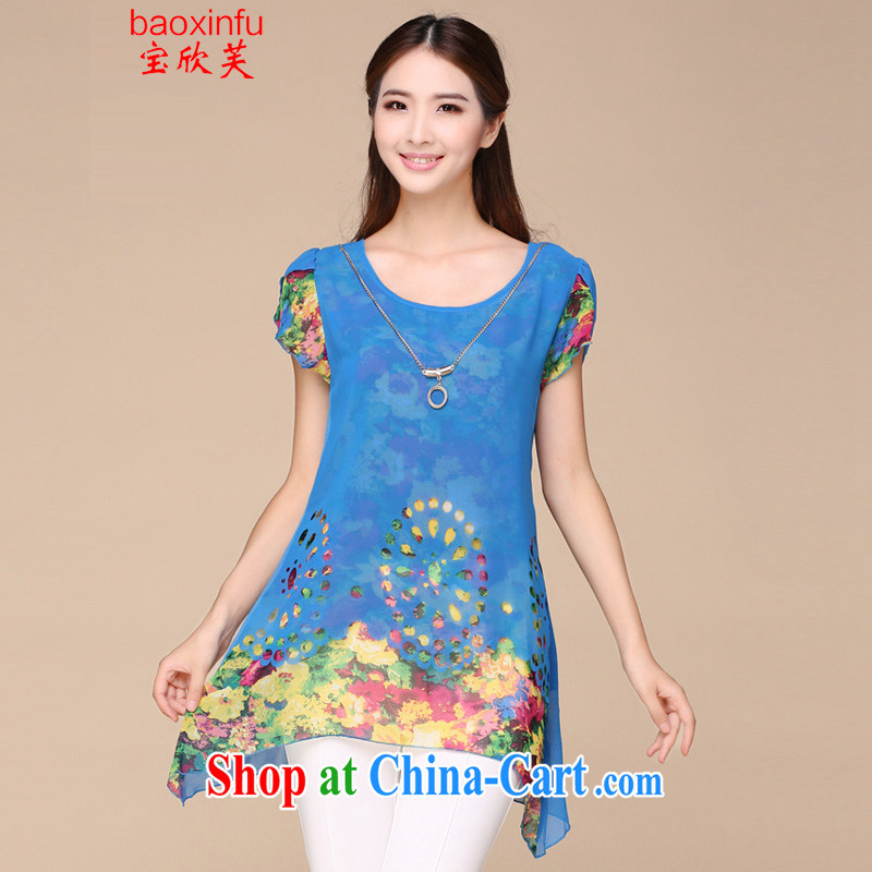Baoxinfu 2015 summer new cool short-sleeved thick MM larger loose leave 2 stamp duty snow woven shirts T-shirt 8076 blue XXL