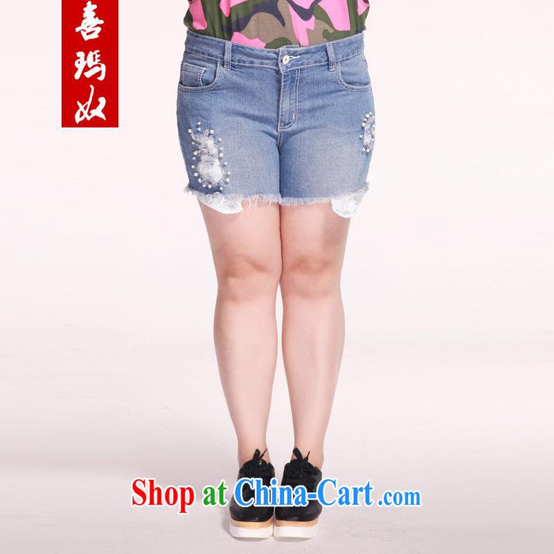 Hi Margaret slavery and indeed XL female inserts drill Elastic waist hole jeans hot pants 200 Jack M 76,919 white 42 code