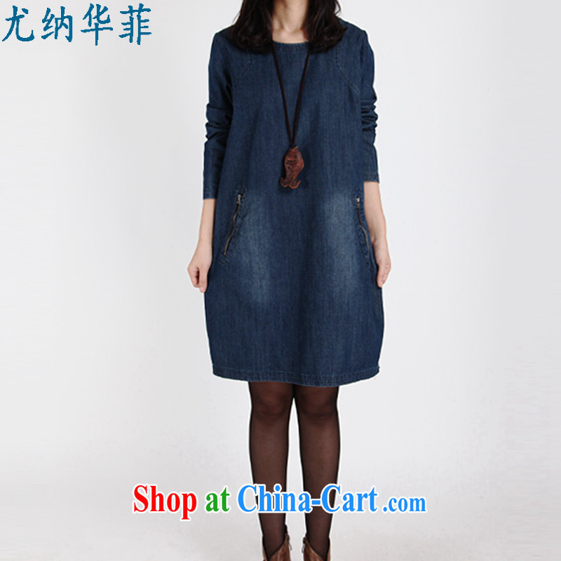 In particular, Donald Rumsfeld, spring 2015 new Korean version of the greater code female long-sleeved denim dress wear white denim dress 6896 blue XXL