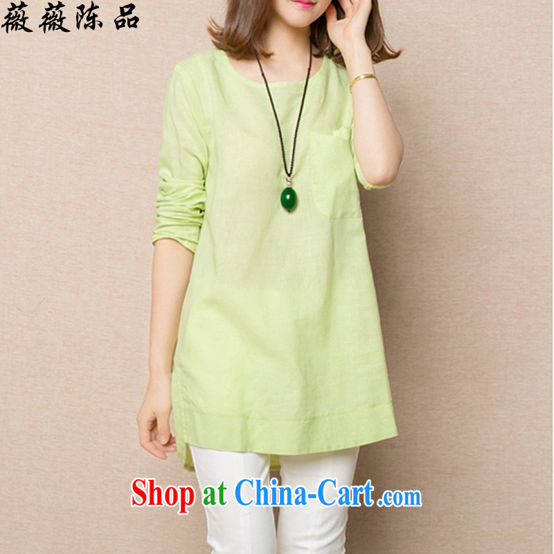 Pico Chan, spring 2015 new Korean shirt girls thick MM cotton Ma A field graphics thin loose T shirt - 9092 light green XXXL