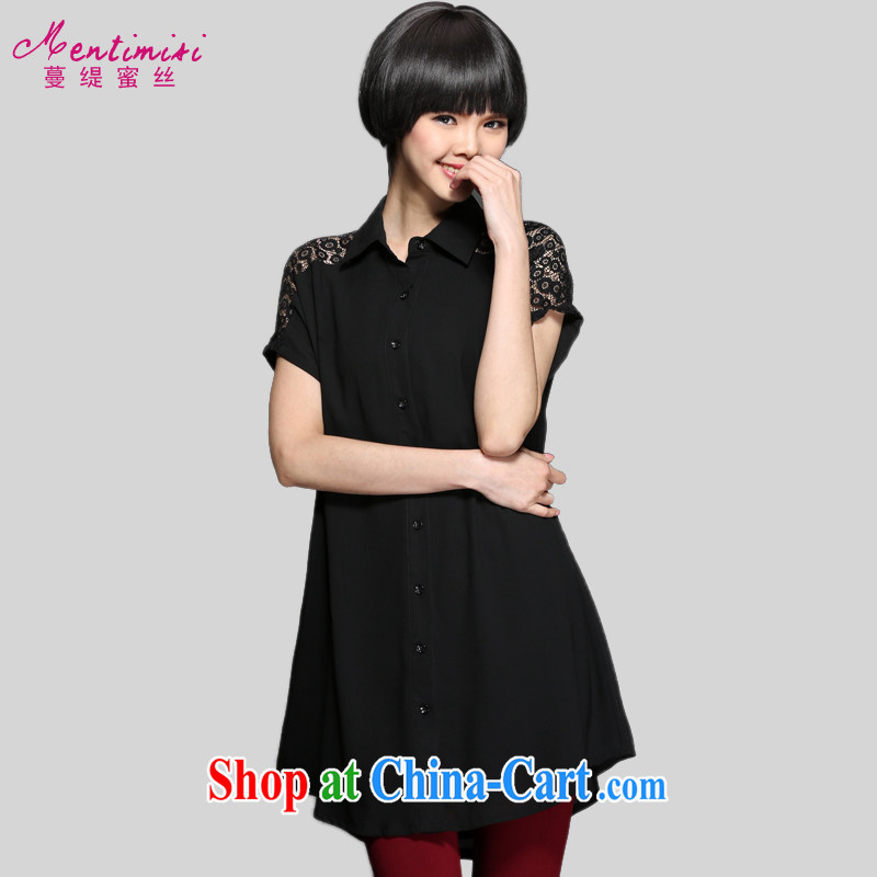 Mephidross economy honey, summer 2015 with new, and indeed increase, female Korean fistula port lace stitching, long shirt, black 1315 the code 3 160 XL about Jack