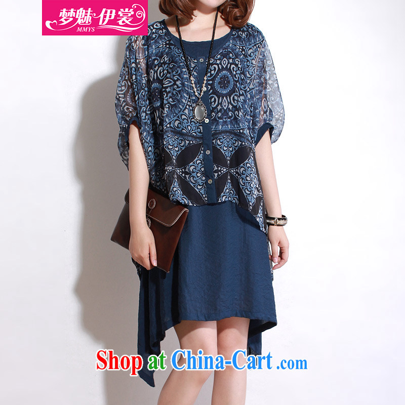Director of the Advisory Committee 2015 spring and summer new XL women mm thick, long, snow-woven shirts fake two-piece cuff in a skirt the blue loose all code within the chest of 104