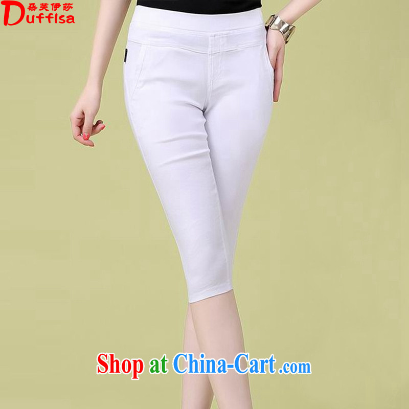 Flower could be the Isabel summer New solid Trouser Press Video thin pants Korean version through 7 Ms. pants thick MM larger thin candy color trousers D 1600 white XL