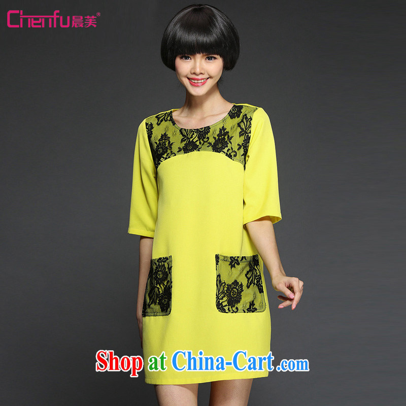 Morning would be 2015 summer new thick mm and ventricular hypertrophy, female Korean version, snow cuff woven skirt stitching loose yellow lace dress with yellow 5 XL